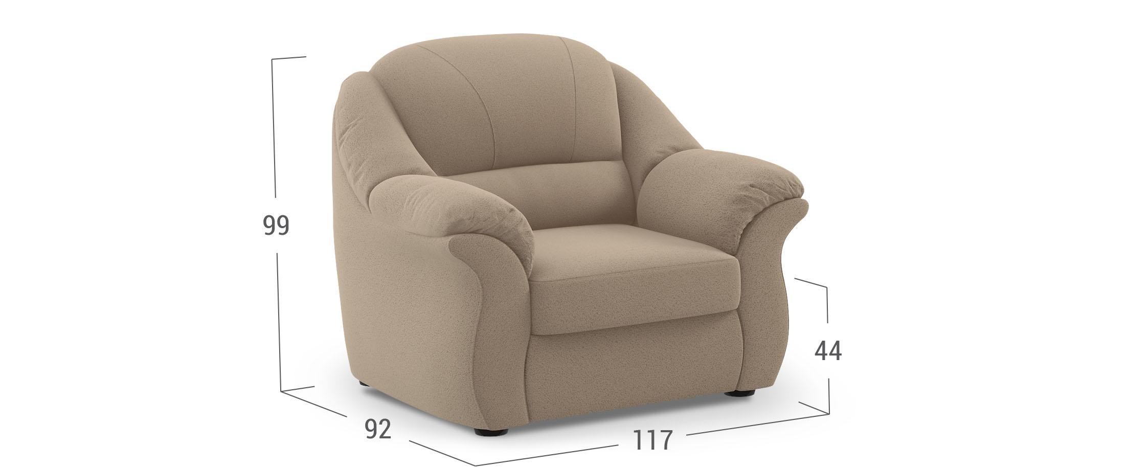 Кресло Бостон 017